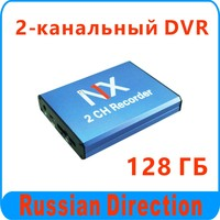 NX BOX The Latest 2 Channel DVR For Taxi Bus Vehicle Used 128GB Sd Card Remote