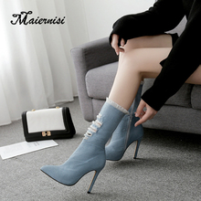 MAIERNISI Boot Thin High Heels Women Boots Holed Mid-Calf New Pointed Toe Lady Shoes Ripped Spring Footwear Casual Heels lady new women fashion mid calf boots for spring autumn pointed toe high heel cross tied black solid shoes lady lace up thin heels