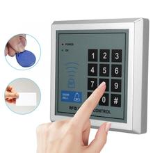цена на 125KHz Smart Door Lock Access Control System with 10pcs RFID Cards Home Security Kit