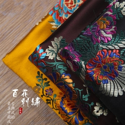 50x75cm Diy ethnic curtain cotton linen fabrics textile for patchwork tablecloths sofas sewing crafts materials cloth bag fabric in Fabric from Home Garden
