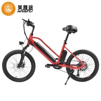 MYATU motor 250W electric bike snow mobile beach booster bicycle off road electric bicycle 36V lithium battery ebike