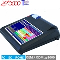 "new 12""  have customer display all in one capacitive touch screen android pos terminal"