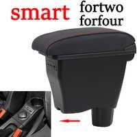 Para smart fortwo apoyabrazos caja universal car center console smart forfour caja de modificación doble elevado con USB sin ensamblaje
