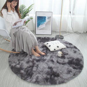 Nordic round carpet tie-dye living room coffee table blanket bedroom bedside mat computer chair yoga rug(China)