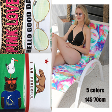 Bath towel European and American style reactive printing adult swimming cotton bath beach 145*70cm