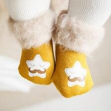 Г., новые бархатные толстые носки для малышей на осень и зиму носки для малышей с рисунками детские носки до 5 лет