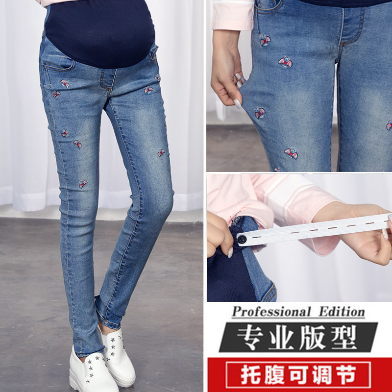 Online Buy Wholesale cheap maternity jeans from China cheap ...