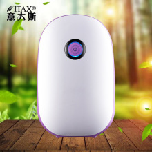 ITAS2221 Household Dehumidifier, Mute Moisture Removing and Drying Machine