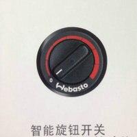 Gratis verzending webasto diesel standkachel fitting knop controller intelligente schakelaar panel