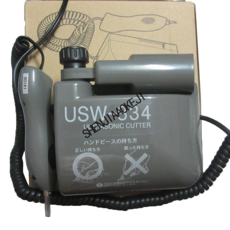 USW-334 Ultrasonic cutting machine 40khz small ultrasonic cutting knife 20W portable ultrasonic cutting machine AC100V 30VA