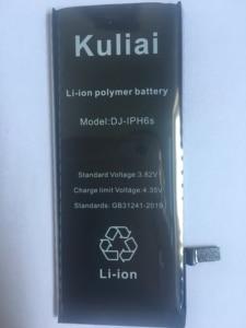 Image 3 - Kuliai リチウムバッテリー Apple の Iphone 6S 6 7 6sp 6 1080p 交換電池内部電話 Bateria の 4260mAh + 無料ツール