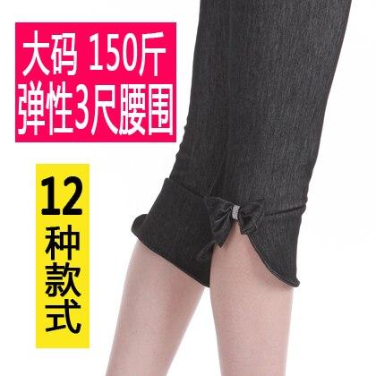 Faux denim legging female thin plus size faux denim legging 7