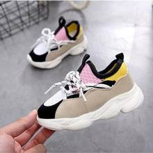 Kids Shoes For Boys Girl Children Casual Sneakers Baby Girl Air Mesh Breathable Soft Running Sports Shoe Pink Blue(China)