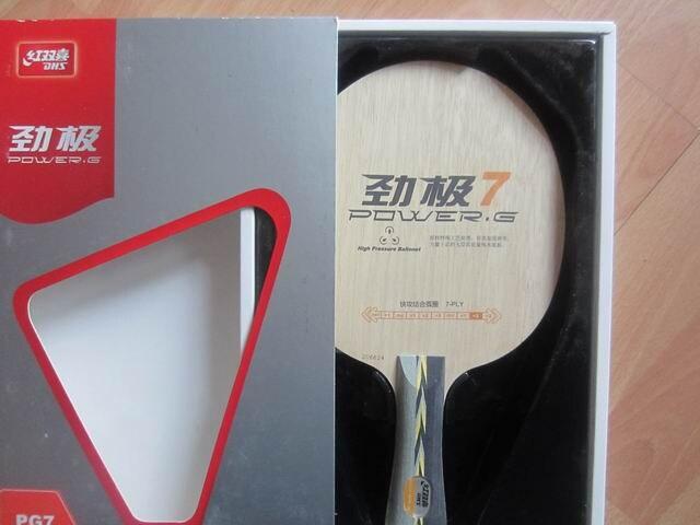 Original DHS Puissance G7 (PG7, PG 7) pur bois nouvelle lame de tennis de table DHS lame de tennis de table raquette sports de raquette