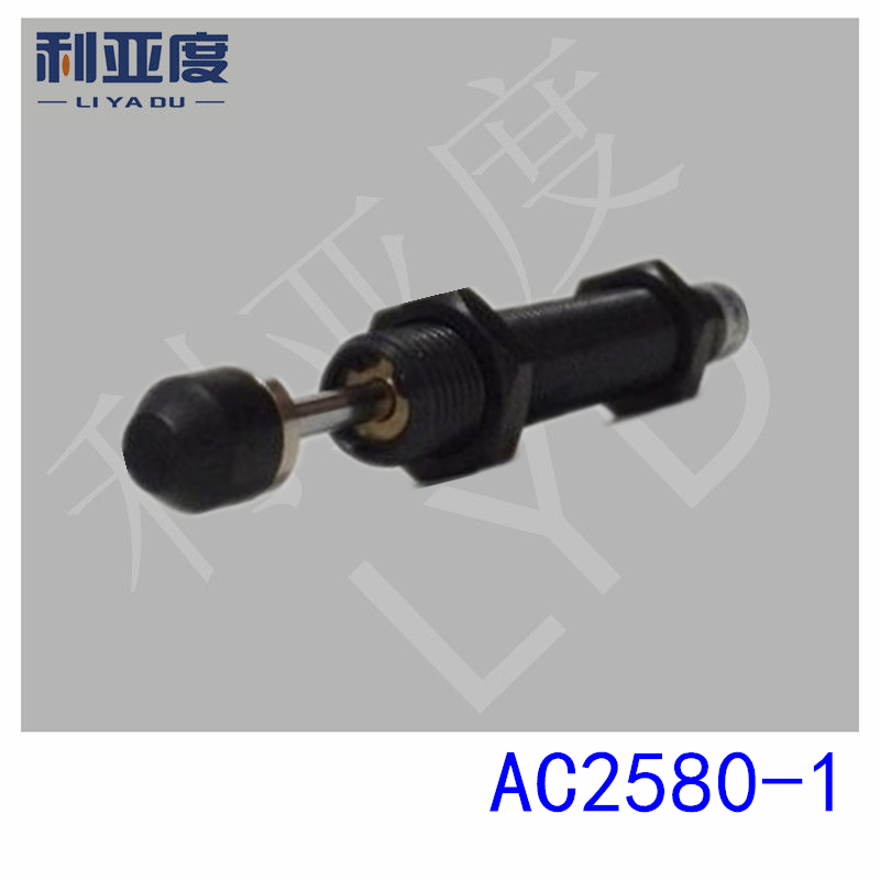 AC2580-1 Pneumatic hydraulic shock absorber / damper / damper  AC2580 Specifications M25*1.5(High speed and low load)AC2580-1 Pneumatic hydraulic shock absorber / damper / damper  AC2580 Specifications M25*1.5(High speed and low load)