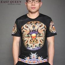 chinese men shirt men summer style chinese style clothing oriental mens clothing KK1026 Y