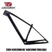 2019 new model carbon mtb frame 27.5/29er T1000 UD carbon mountain bike frame 135*9mm 142/148*12mm exchangeable
