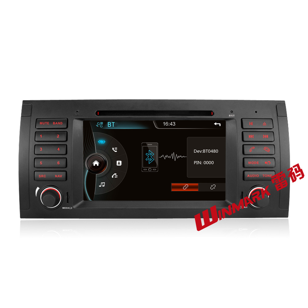 font b Car b font DVD For BMW E39 E53 X5 With GPS Navigation RDS