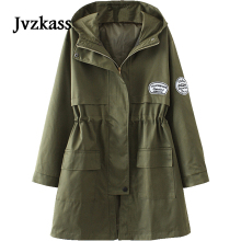 Jvzkass Large size jacket female 2018 new spring and autumn loose Korean windbreaker was thin Z213