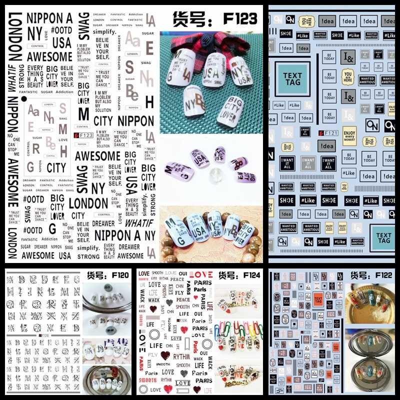 1 Sheet 3D Unique English Letter Alphabet Pattern Adhesive Nail Art Stickers Decorations DIY Salon Tips F12X#