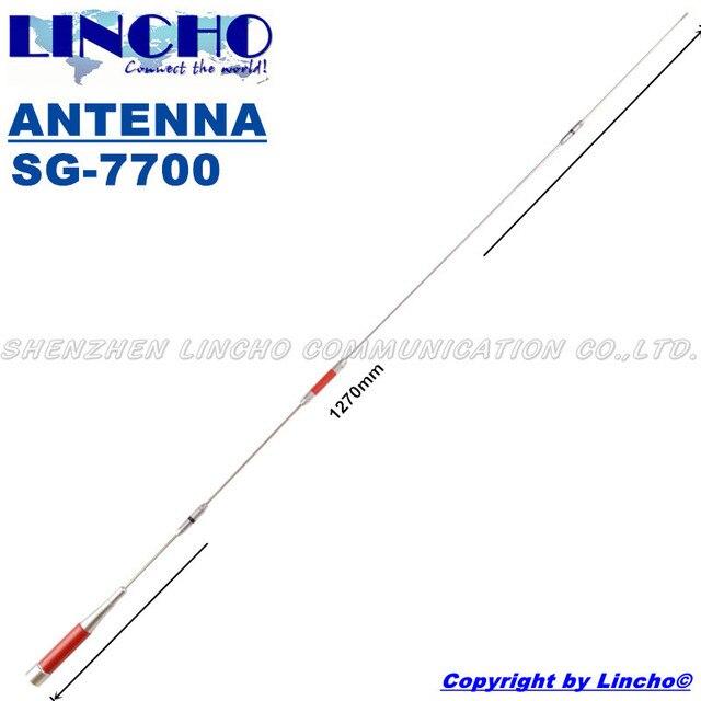 Красный SG 7700 с высоким коэффициентом усиления 144 430 МГц автомобильный радиоприемник супер антенна на крыше, хорошее качество длинный антенна автомобиля радио