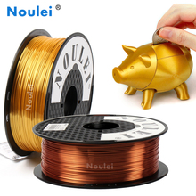 Noulei PLA Filament 1.75mm 1KG Silky Rich Metal Like Gold Silver Silk Texture Feeling 3D Printing Material