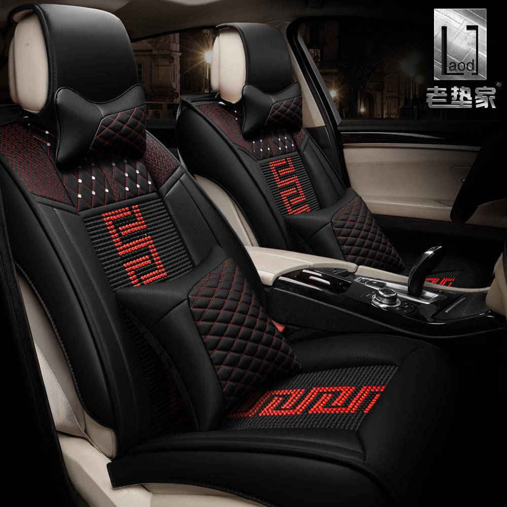 Cool Car Seat Covers - Velcromag