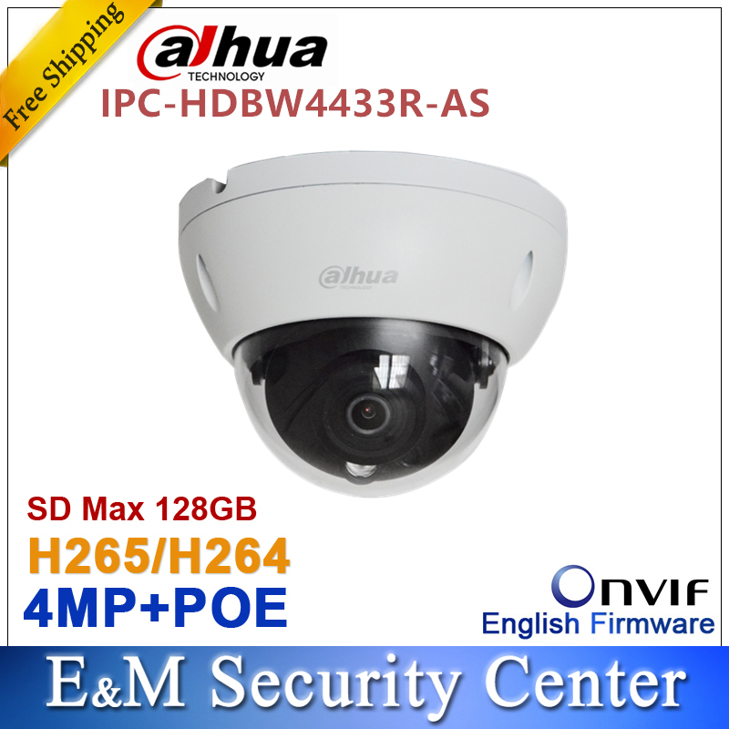 Original dahua 4MP IPC HDBW4431R AS upgraded to IPC HDBW4433R AS IP network camera POE SD