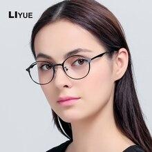 LIYUE girl's clear lens eyeglasses Round metal optical frame men spectacle plain Glasses 2017 New Arrival Optical Frame women