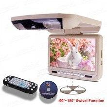 """XTRONS 9 """"DVD Flip Down Monitor de Teto do carro Montado DVD Player De Teto Overhead Jogo USB Fone De Ouvido Embutido IR & Transmissor FM"""