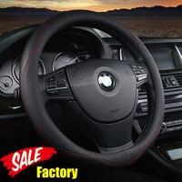 DERMAY 2017 Embossed Leather Steering Wheel Cover For Steering Wheel Out Diam 14 15 95 Car
