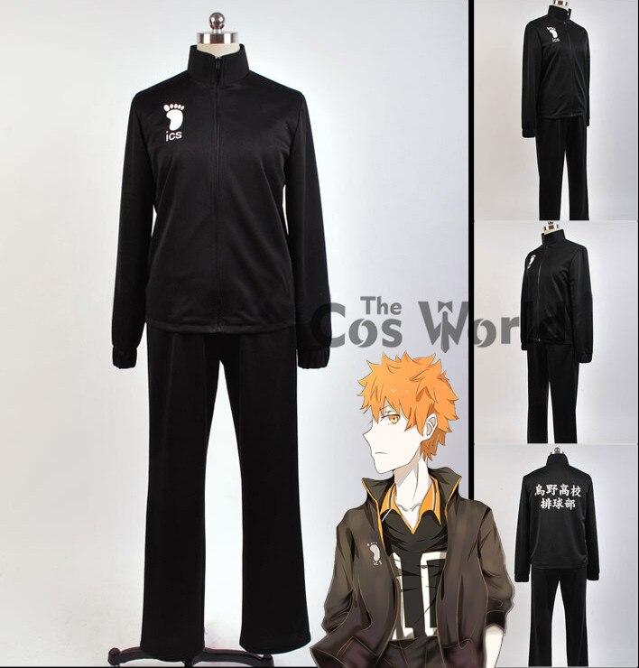 Haikyuu Karasuno Hinata Shouyou High School Uniform Coat Jacket Pants Trousers Sportswear Jersey Anime Cosplay Costumes