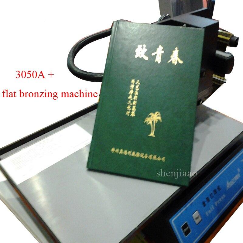 220 В новая машина для горячего тиснения, цифровой принтер для печати листов, Бесплатный принтер из горячей фольги, пластиковая кожа, бумага для ноутбука, пленка 3050A +