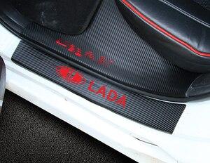 Image 3 - 4 個カーボンファイバードアドアシルプレートスカッフ保護ステッカードア敷居プロテクターステッカー lada Niva カリーナ Priora グランタ Largus vaz