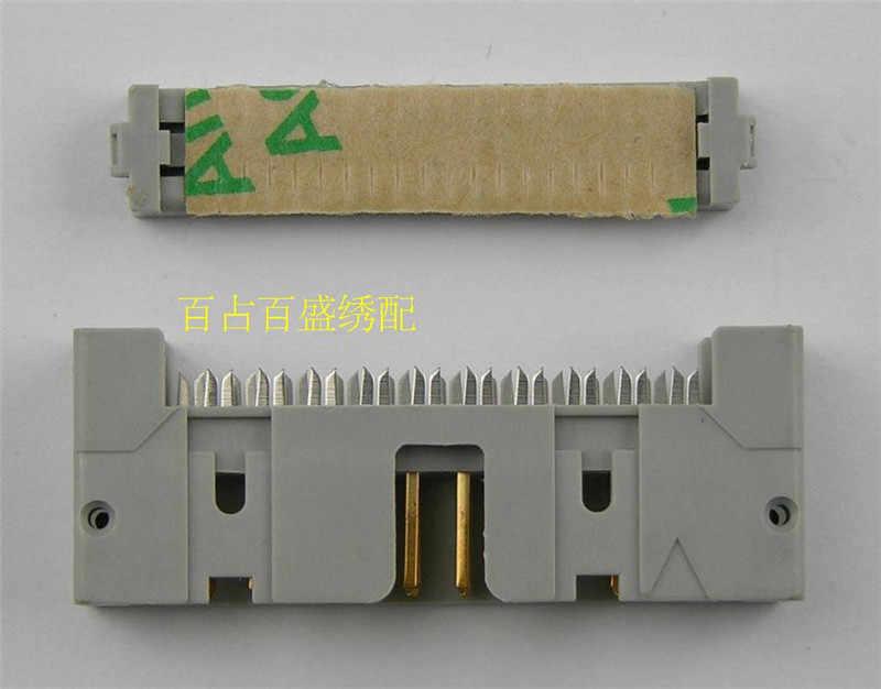 BS コンピュータ刺繍機、プラグジャック、プラグ、コンデンサ、抵抗、ブリッジ、統合ブロック