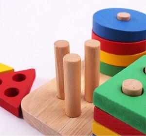 Image 4 - Quebra cabeça quebra cabeça brinquedos de madeira para crianças dos desenhos animados puzzles inteligência crianças brinquedo educativo