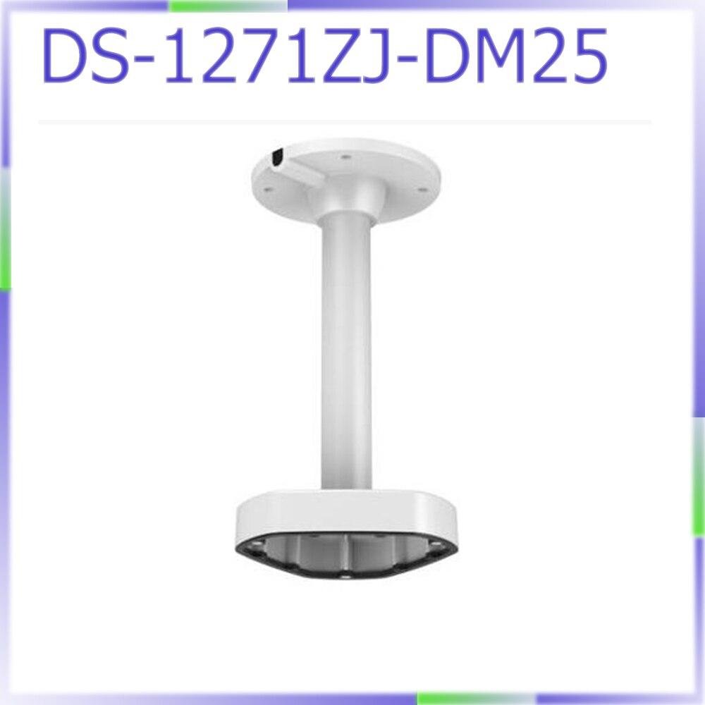 ДС-1271ZJ-DM25 подвесной кронштейн для камеры