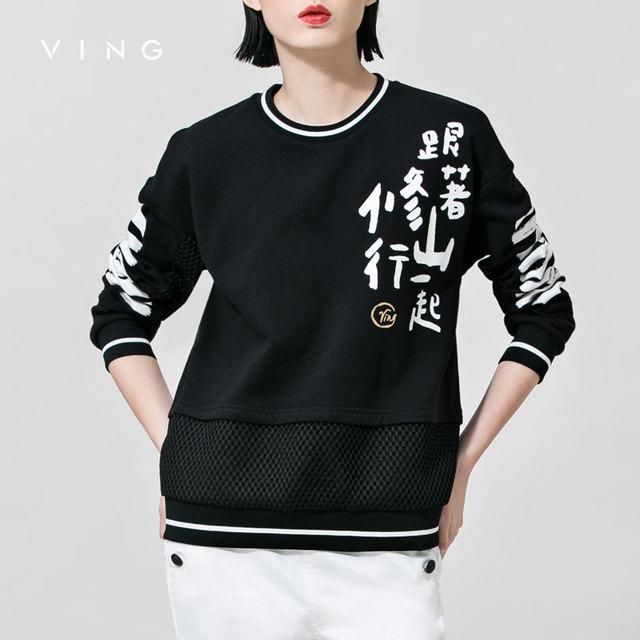 Винг Для женщин с круглым вырезом и принтом краткое мода толстовка марлевые Лоскутная пуловер Женский вышитый свитер с длинными рукавами