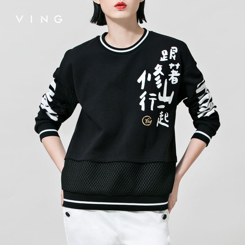 VING Women O neck Print Brief Fashion Sweatshirt Gauze Patchwork Pullover Female Embroidered Long Sleeve Sweatshirt