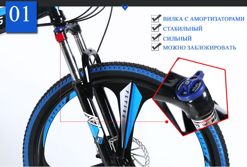 """wolf's fang Mountain Bike 21 speed 26""""inch Folding bike road bike Double disc brakes folding mountain bikes student bicycle"""