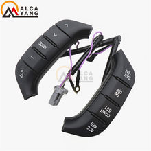 Car Accessories Steering Wheel Switch Audio Radio Control 84250-PJL for Mitsubishi Pajero audio button(China)