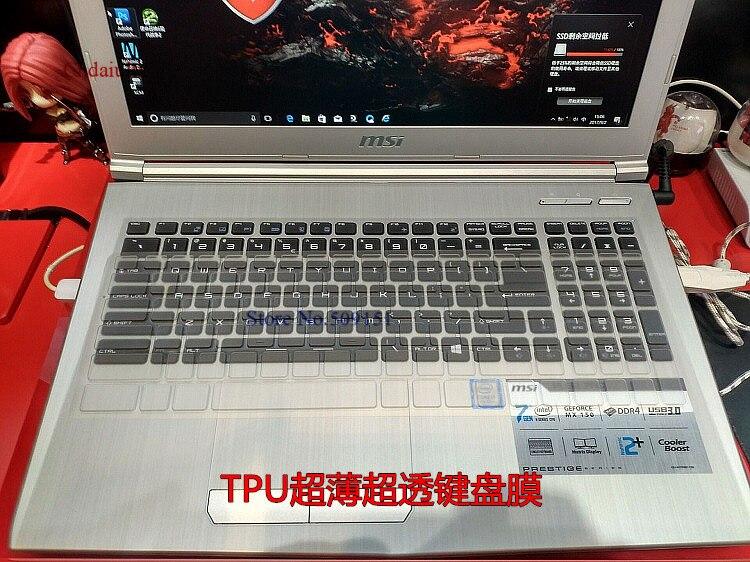 TPU Clear Keyboard Protector Cover For MSI GE62 GE72