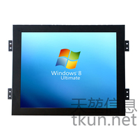 17 Inch Touch Screen LCD Display Education Medical Professional Touch Display