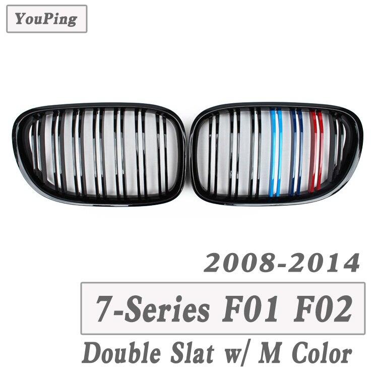 F01 F02 Double slat Front Kidney Grilles F03 F04 Twin Slat