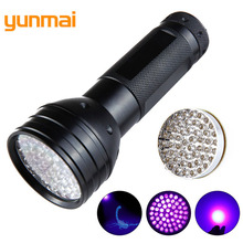 51 LED UV Flashlight Torch Light Ultraviolet Lamp 395-400nm Blacklight Use 3AA Battery For Checking B31