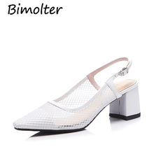 Bimolter Cow Leather Mesh Sandals White Mature Hollow Genuine Buckle Strap Basic Casual Leisure Shoes New NB062