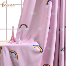 ANVIGE Korea Style Rainbow Printed Curtains 2 Colors Full Blackout Curtains for Living Room Window Curtain