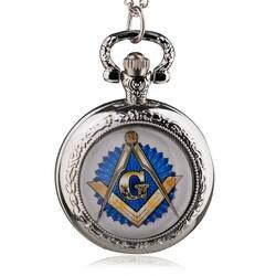 Горячая тема масонских масоном масонство G карманные часы с цепочкой Цепочки и ожерелья Для мужчин Для женщин подарок часы HB866