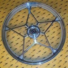 GS125 QJ125A Ступица колеса мотоцикла алюминиевый сплав Мотоцикл Скутер передние обода задние колеса