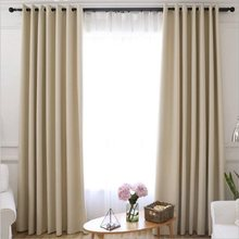 Blackout Curtains for the Bedroom Solid Colors Curtains for the Living Room Window Gray Gold Curtains Blinds Customized(China)